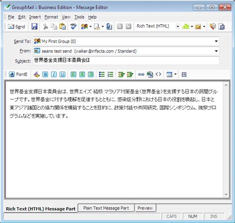 email format japanese 7 groupmail message editor free group email and mass