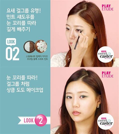 Makeup Etude etude house look 2 korean makeup tutorials