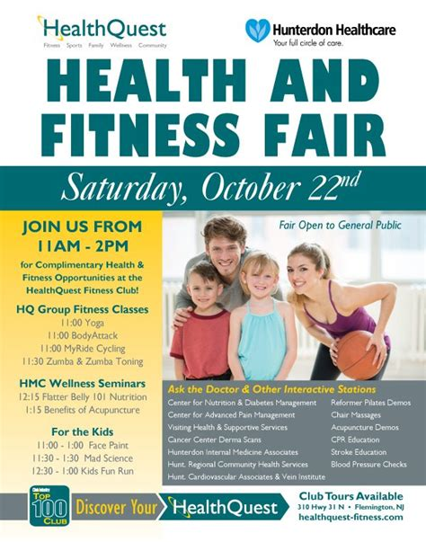 Free Health Fair Giveaways - health fitness fair healthquest fitness