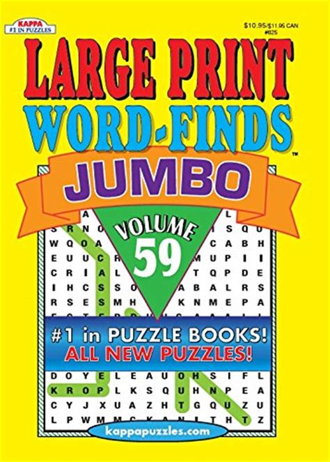 jumbo large print word finds puzzle book word search volume 73 books used gd large print word finds jumbo puzzle book volume 59