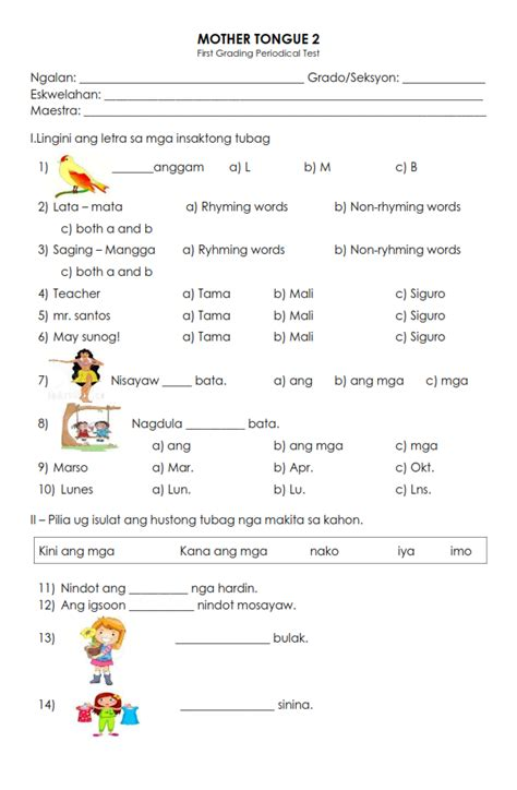 sle english test papers grade 2 writing service