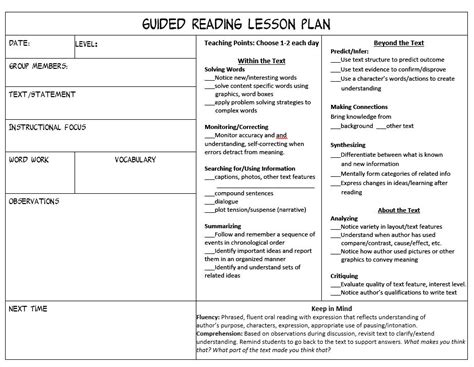 guided reading lesson plan template lesson plan template second grade lesson planning guided