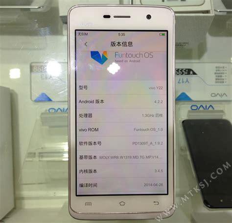 Vivo Y22 5 千元拍照新机 Vivo Y22上市 Mtk手机网
