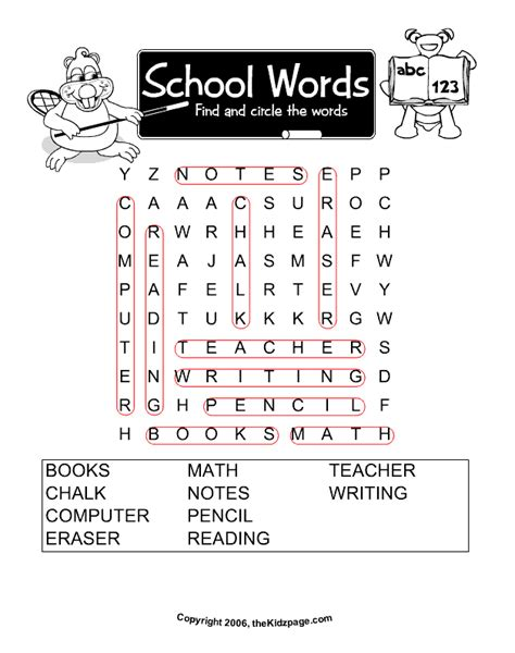 coloring pages for word games school words word search answers free printable learning