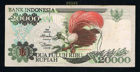 Uang Lama Pecahan Rp 1 000 Koin jual beli uang lama pecahan 200000 rupiah cendrawasih