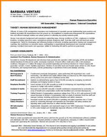12 exles of human resources resumes resume reference