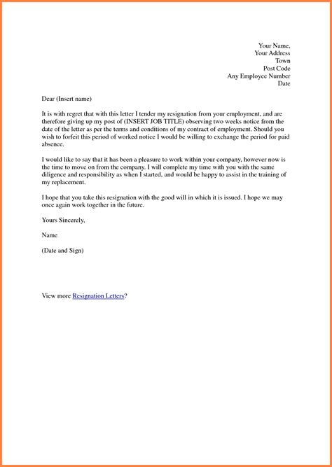 5 exle of resignation letter 1 week notice notice letter