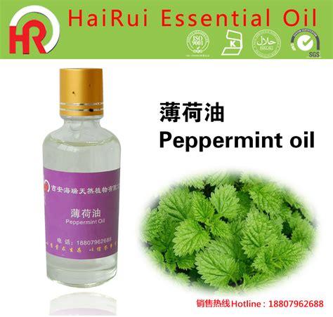 La Room Spray Peppermint aceite esencial de menta de spray de habitaci 243 n receta 100