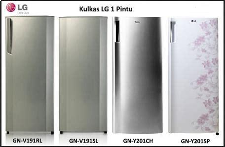 Kulkas Lg 1 Pintu Beserta Gambar daftar harga kulkas 1 pintu terbaru februari 2018 daftar