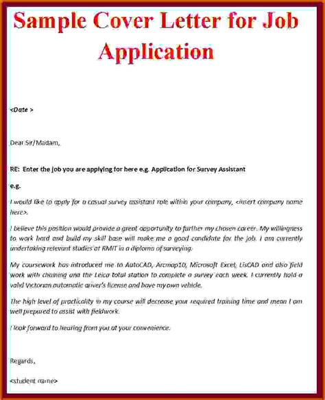 cover letter unspecified position application covering letter exles