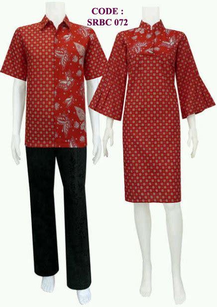 Terusan Dress gambar batik terusan modern design bild