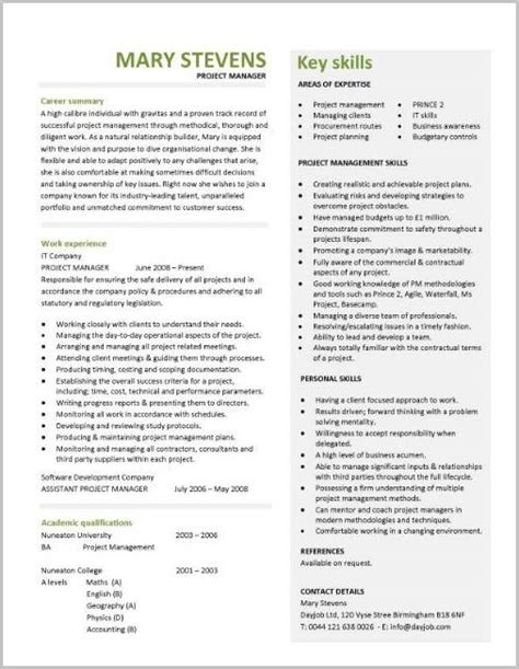apple pages resume templates resume resume exles qmzmlbbz84