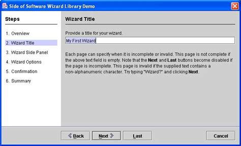 Side Of Software Wizard Library For Java