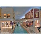 Villaggio Mall Qatar
