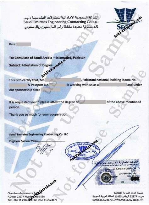 Letter Of Introduction To Saudi Embassy procedure degree attestation from saudi embassy
