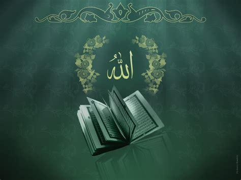 hd wallpapers islamic hd wallpapers