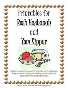 Calendar 2018 Rosh Hashanah Rosh Hashanah 2017 School