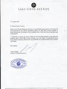 application letter for waitress job