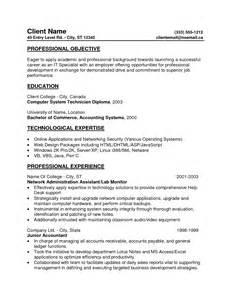 Best Resume Objectives Samples resume objective entry level 12 sample entry level resume objective