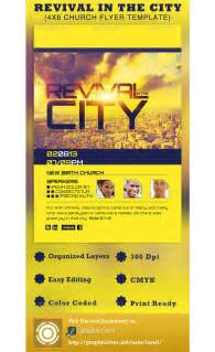 Church Revival Flyer Template Free by Revival In The City Church Flyer Template Psdbucket