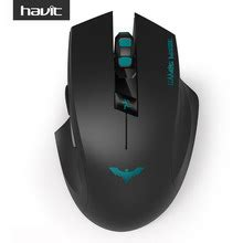 New Arrival Havit Gaming Mouse Wireless Usb Optic Hv Ms976gt Bse1008 best pc gear gaming controllers keyboards headsets