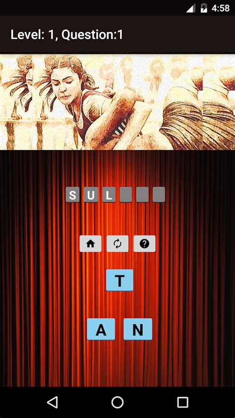 indian film quiz games bollywood movies quiz android apps on google play