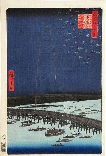 hiroshige one hundred famous utagawa hiroshige one hundred famous views of edo fireworks at ryogoku