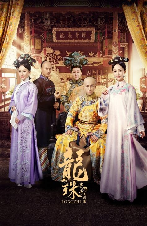 dramacool ruler master of the mask house of the disappeared eng sub 2017 korean drama
