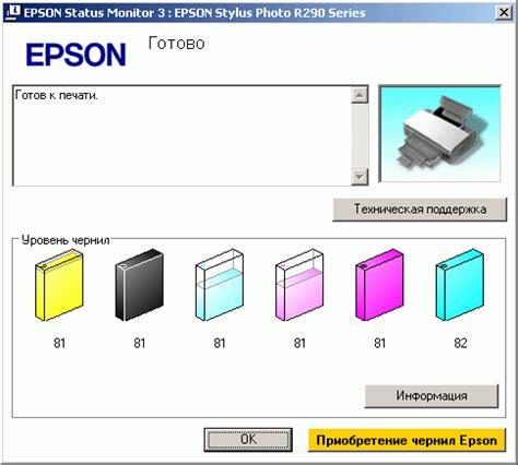 reset epson t50 windows 7 64 bits epson r270 driver windows 7 64 lendingerogon