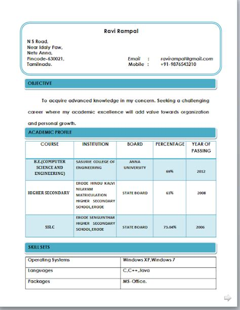 Resume Format For Freshers Word Doc beautiful resume format in word