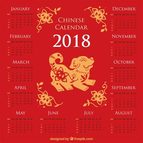 new year in china 2018 printable free 2018 calendar new year 2018