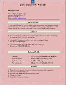 cv format for b tech freshers pdf converter resume blog co best resume format for b tech it freshers in word doc