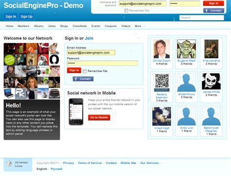 socialengine templates netlog template blue 4 2 0 template for socialengine