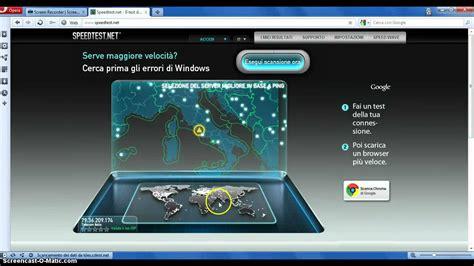 agcom test adsl l agcom e la velocit 224 delle connessioni a
