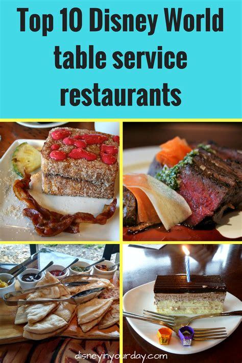 Best Table Service Disney World becky s top 10 table service restaurants at disney world