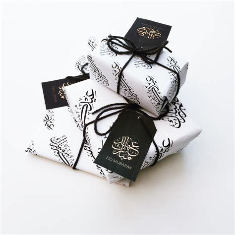 printable eid gift tags free printable eid gift wrap tags a m b interiors