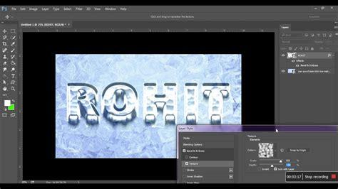 photoshop tutorials marathi pdf photoshop cc ice text effect in marathi tutorial youtube