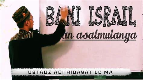biografi singkat jack ma sejarah singkat dan asal mula bani israil ustadz adi