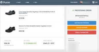 Best Way To Sell Gift Cards Online - amazon gift cards bitcoin bitcoin machine winnipeg