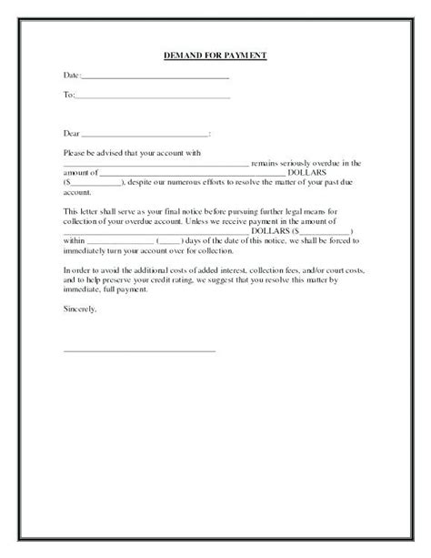 Document For Money Owed Template