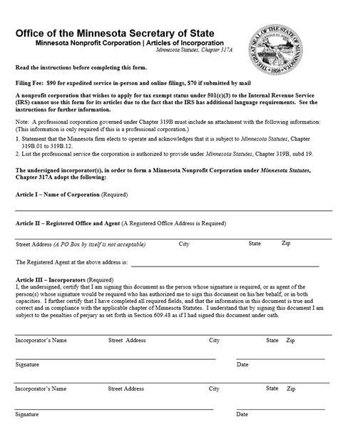 Free Minnesota Nonprofit Corporation Articles Of Incorporation Articles Of Incorporation Mn Template