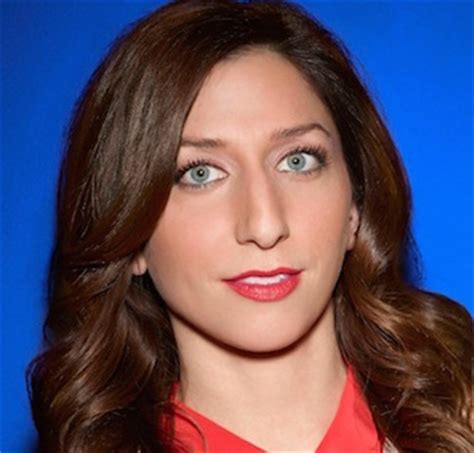 chelsea vanessa peretti chelsea peretti wiki married husband or boyfriend