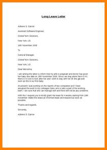 11 leave letter for vacation janitor resume