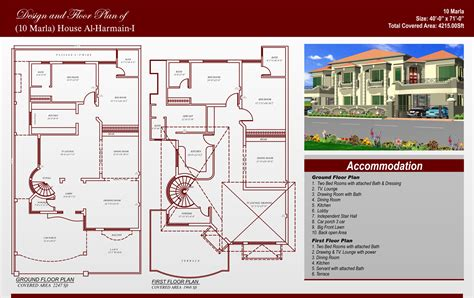 marla house map design building plans 40393