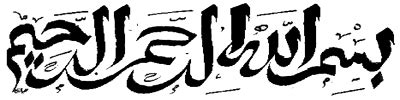Xpression Pen Brush Kaligrafi Calligraphy Cina this is not china islamic calligraphy