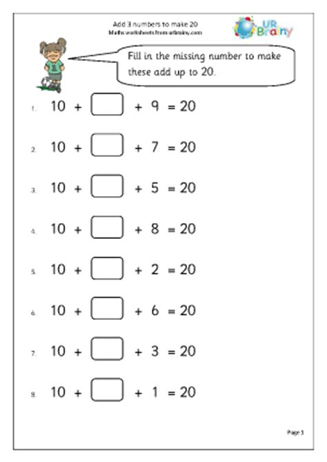 add 3 numbers to make 20 addition maths worksheets for