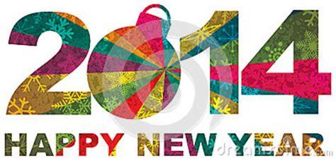 anotherwhiskymix happy new year 2014