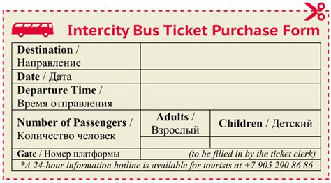 printable bus tickets international and intercity bus