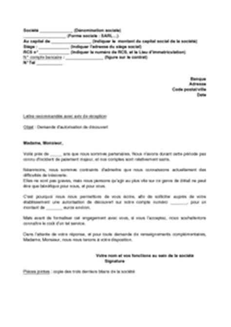 Demande De Credit Bancaire Lettre Exemple Gratuit De Lettre Demande Autorisation D 233 Couvert Bancaire Par Entreprise