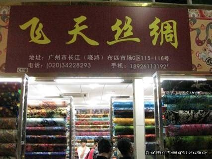 borong kain satin velentro kain borong hairstyle gallery